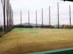 練習場の写真
