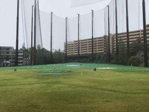 ウィンズラジャ戸塚ゴルフステーションの写真
